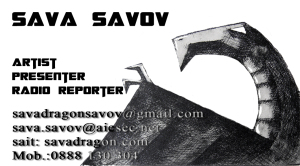 Sava card white